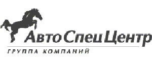 салон-отзывы-автоспеццентр-киа-лого