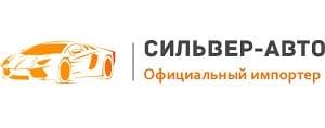сильвер-авто-салон-отзыв-логотип
