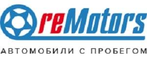 автосалон-ремотос-салон-отзыв