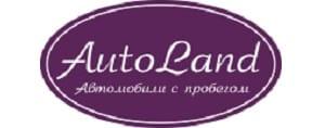 автосалон-автолэнд-спб-отзывы-салон-отзыв