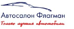 салон-отзыв-автосалон-флагман-логотип-отзывы